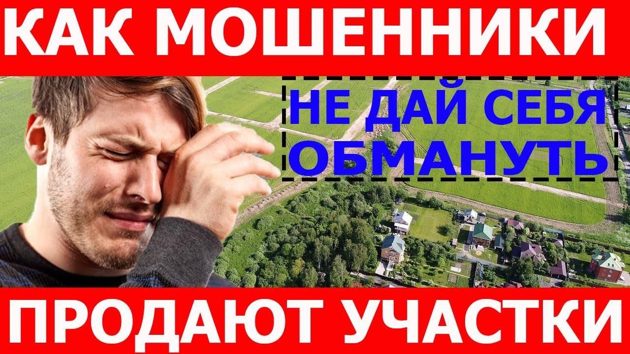 Межевание земельного участка 2021: основания, сроки - правовед.ru