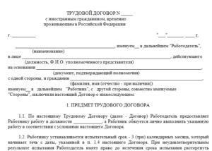 Отличие договора подряда от трудового договора: в чем разница между ними, входит ли работа по этому контракту в стаж для пенсии, как выглядит образец соглашения? юрэксперт онлайн