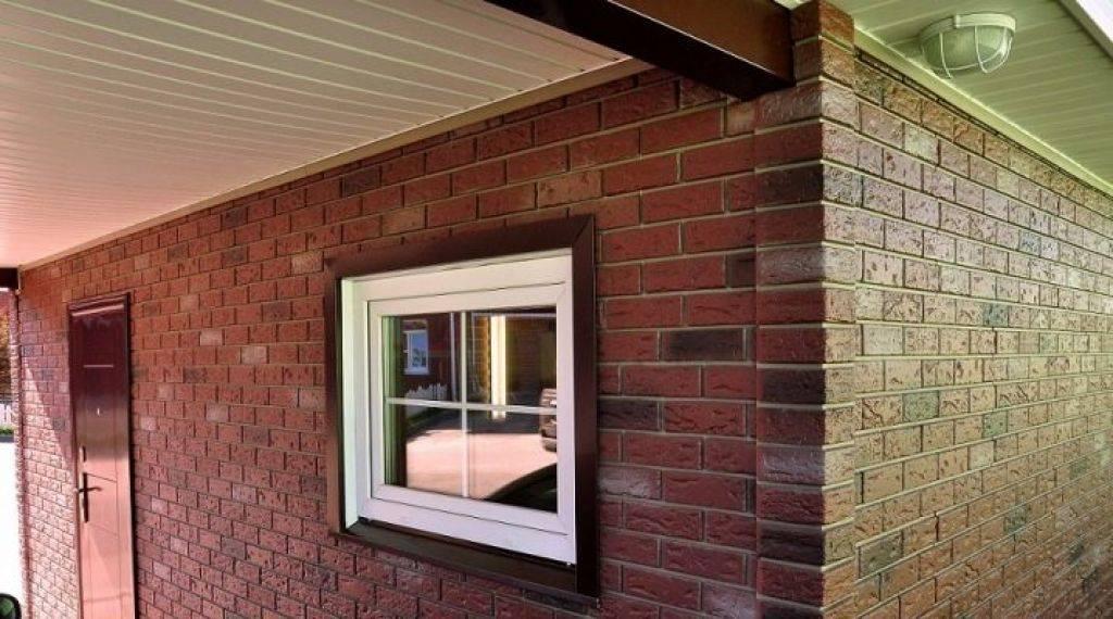 Выбираем фасадную плитку для облицовки дома