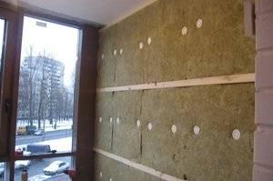 Утепление стен минеральной ватой изнутри с использованием гипсокартона