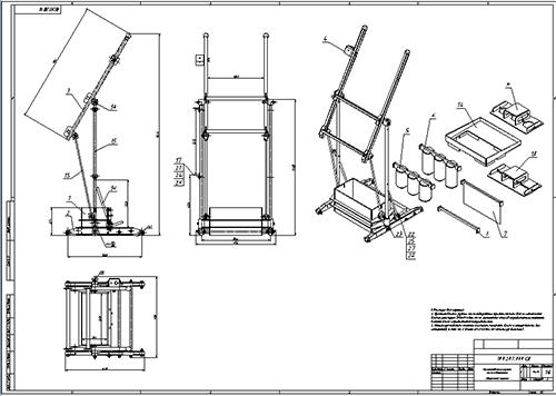 Изготовление шлакоблоков своими руками: инструкция по работам в домашних условиях