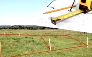 Расположение поворотных точек границ земельного участка