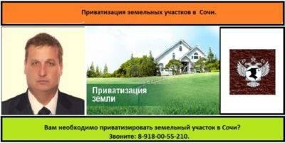 Приватизация земельного участка в садоводстве - документы, порядок и стоимость