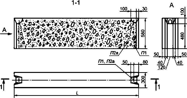 Размеры фбс блоков таблица: спецификация (ширина, высота)
