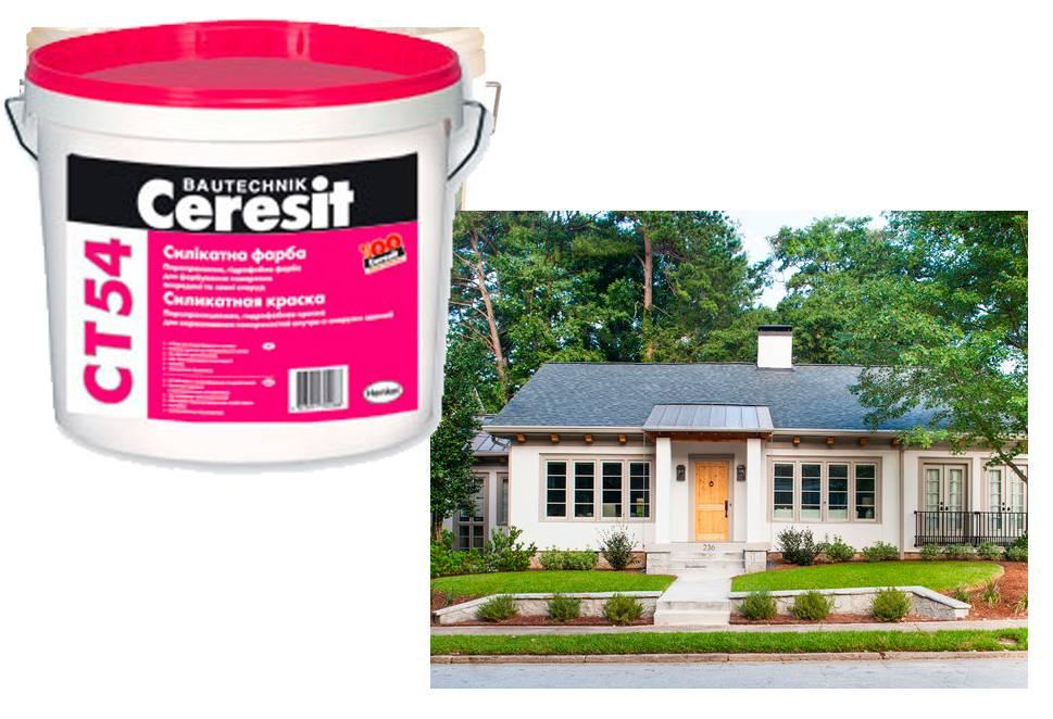 Покраска фасада частного дома своими руками: как правильно покрасить стену фасадной краски + подготовка поверхности с подробными фото