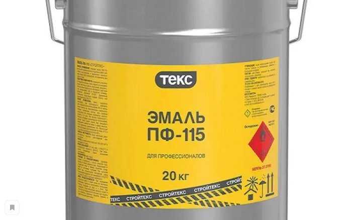 Эмалевая краска пф-115 — технические характеристики, состав, применение