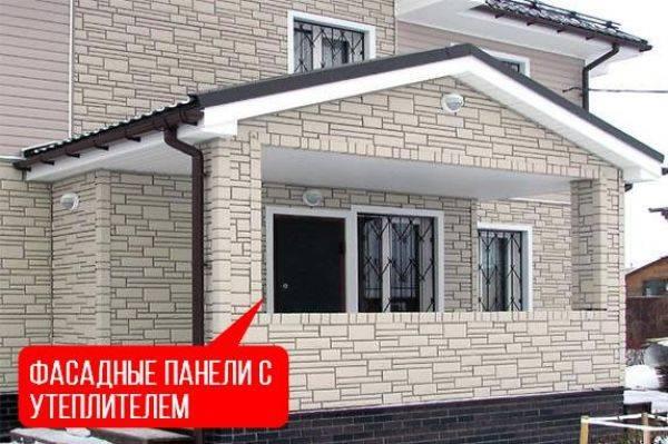 Утепление стен снаружи пенополистиролом особенности монтажа пенопласта, пошаговая инструкция работ