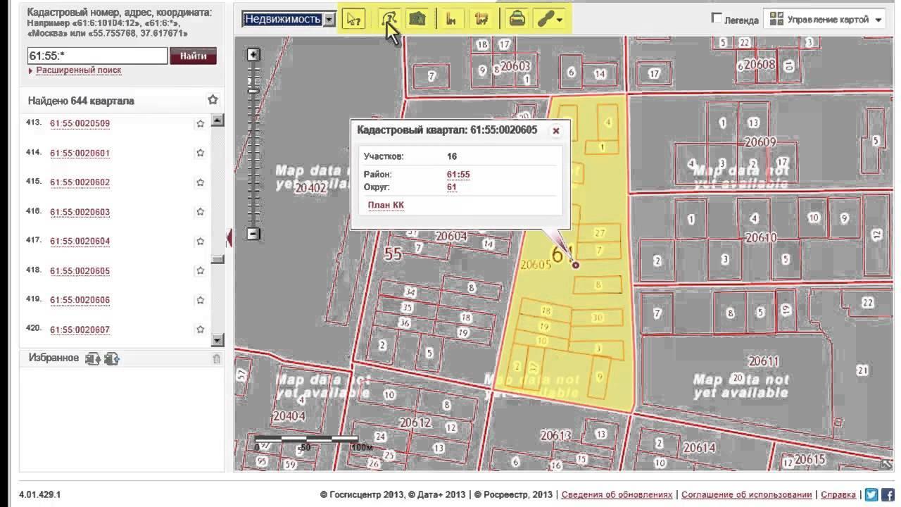 Как узнать стоимость земли по кадастровому номеру: определение с помощью карты росреестра и через запрос выписки из егрн