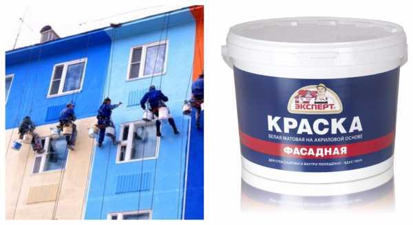 Преимущества, состав и применение акриловых фасадных красок