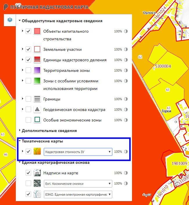 Где посмотреть кадастровую стоимость земельного участка, основные варианты: с помощью карты, на сайте росреестра и через запрос выписки