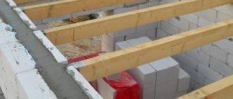 Деревянные перекрытия в доме из газобетона: монтаж, укладка, крепление и опирание балок