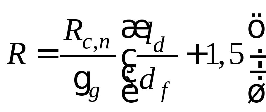 Расчет свайного фундамента: простая и надежная методика