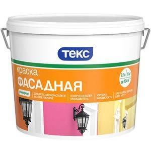 Как рассчитать расход краски для стен на 1м2 стены - alpina farben