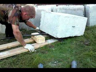 Как распилить блок бетонный? - строим сами