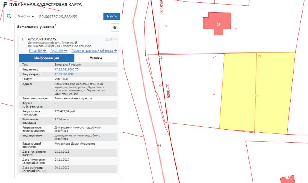Публичная кадастровая карта поможет выбрать участок земли