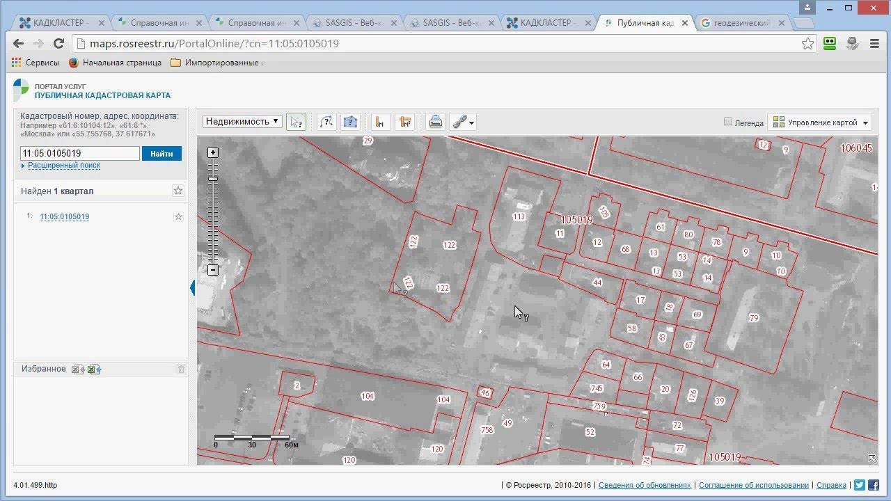 Причины отсутствия участка на публичной кадастровой карте и варианты действий