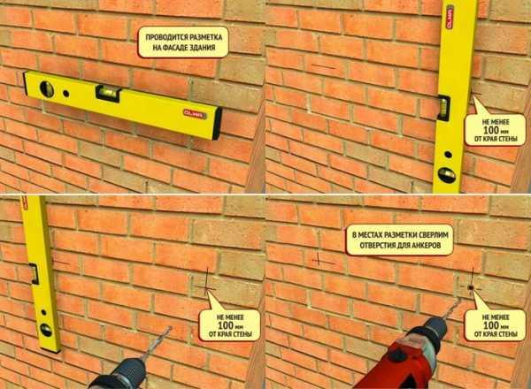 Керамогранит для фасада (55 фото): размеры керамогранитной фасадной плитки, 600х600 или 1200х600 - что удобнее для отделки, технология монтажа гранита
