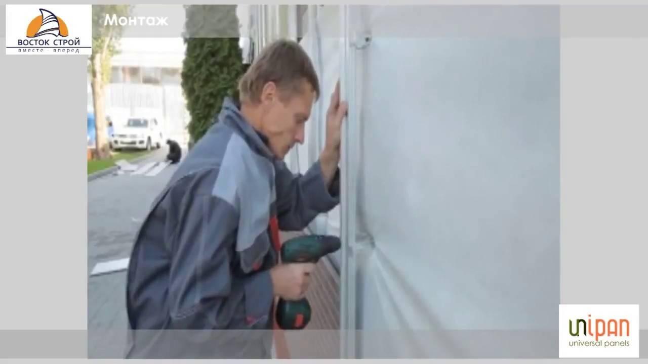 Фасадные панели стенолит: виды, плюсы и минусы, особенности монтажа