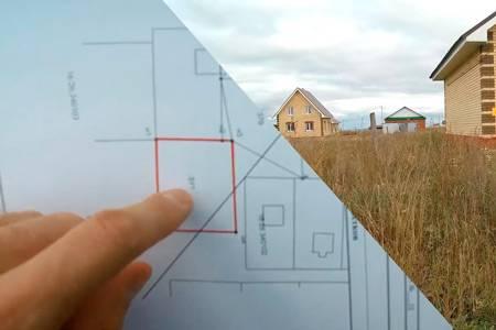 Что такое наложение границ земельного участка на ранее учтенный участок и что делать в этом случае?