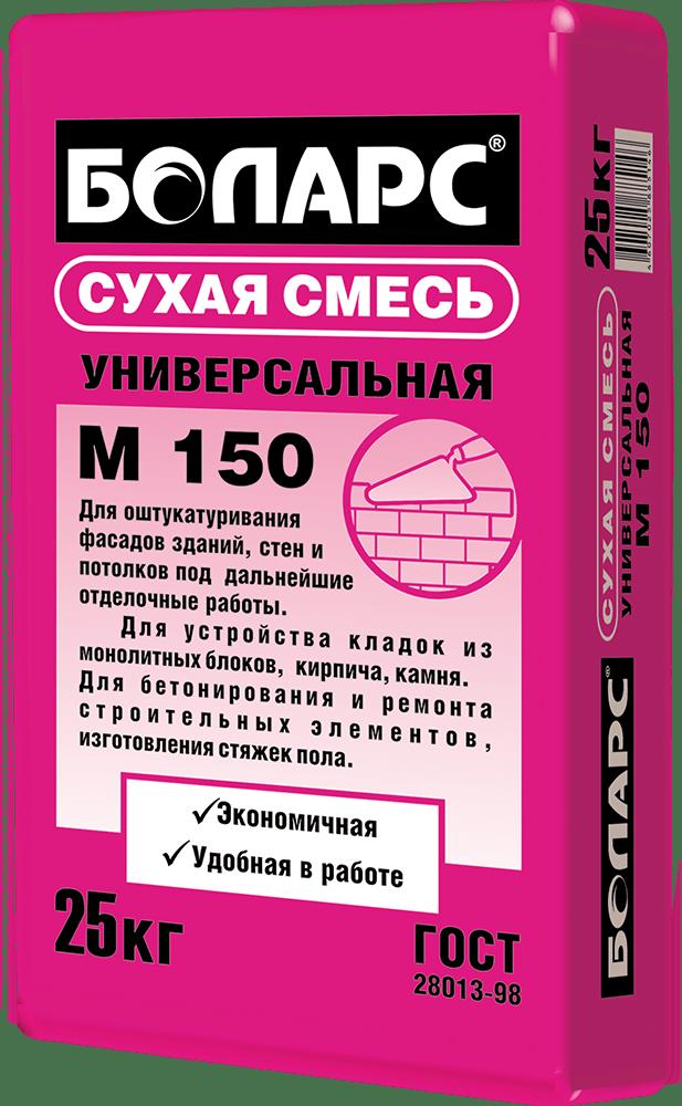 Калькулятор расчета расхода штукатурки фасадной боларс серой (25 кг), нормы расхода
