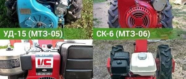 Мотоблоки мтз 05 беларус: характеристики, отзывы, цены, инструкция, фото-видео