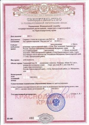 Как получить кадастровый паспорт через мфц: пошаговая инструкция, стоимость и сроки