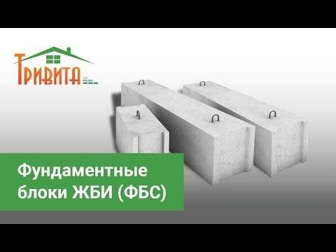 Такой разный вес бетона в1м3: таблица для расчёта массы раствора иготовых конструкций