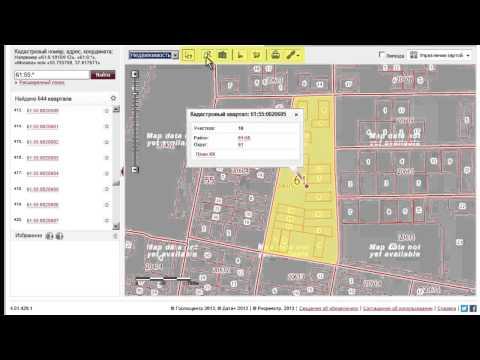 Какие сведения о земельном участке можно узнать по кадастровому номеру
