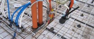 Плитные фундаменты: особенности устройства