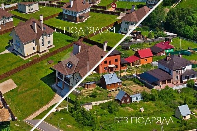 Основные моменты в процедуре получения разрешения на строительство объекта капстроительства на земельном участке