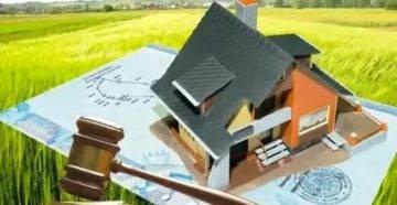 Перечень документов, необходимых для приватизации земельного участка под частным домом или гаражом, порядок оформления, что нужно,своё
