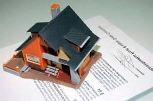 Образец передаточного акта к договору купли-продажи квартиры