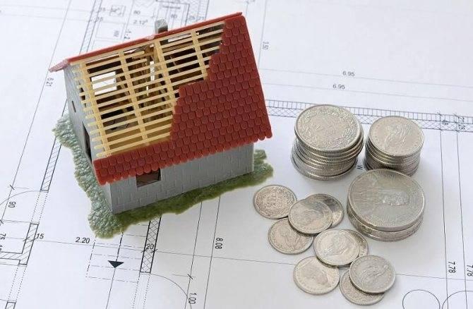Ипотека напокупку дома от9,39%