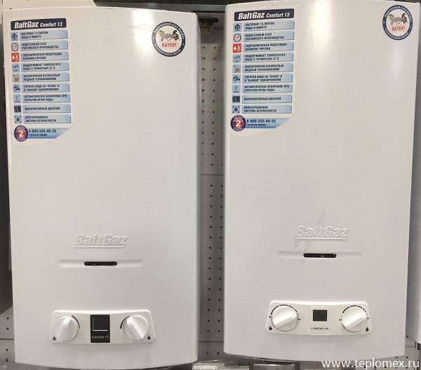 Инструкция по эксплуатации напольных газовых котлов viessmann + технические характеристики и отзывы владельцев