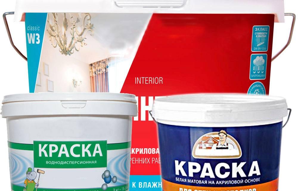 Акриловая краска для фасадных работ: характеристики и применение