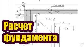 Несущая способность грунтов – основная характеристика при строительстве здания