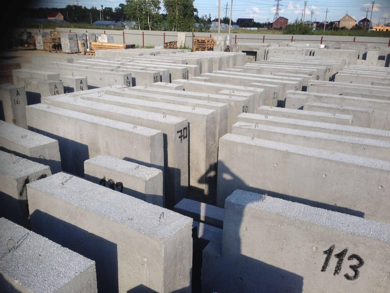 Полистиролбетонные блоки: цены, отзывы, плюсы и минусы | продвижение сайтов в яндекс