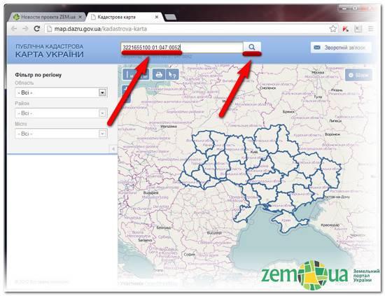Способы просмотра земельного участка по кадастровому номеру на карте
