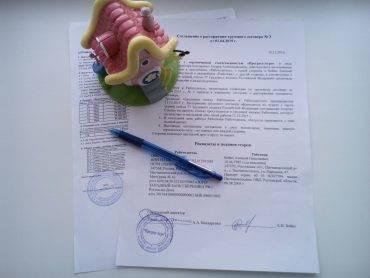 Правила составления передаточного акта к договору купли-продажи дома и земельного участка