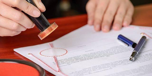 Договор дарения садового участка: образец составления документа на надел с домом и без, особенности оформления между близкими родственниками юрэксперт онлайн