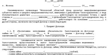 Полный перечень документов для рефинансирования ипотеки. нюансы оформления договора с банком