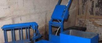 Оборудование для производства керамзитобетонных блоков (керамзитоблоков)