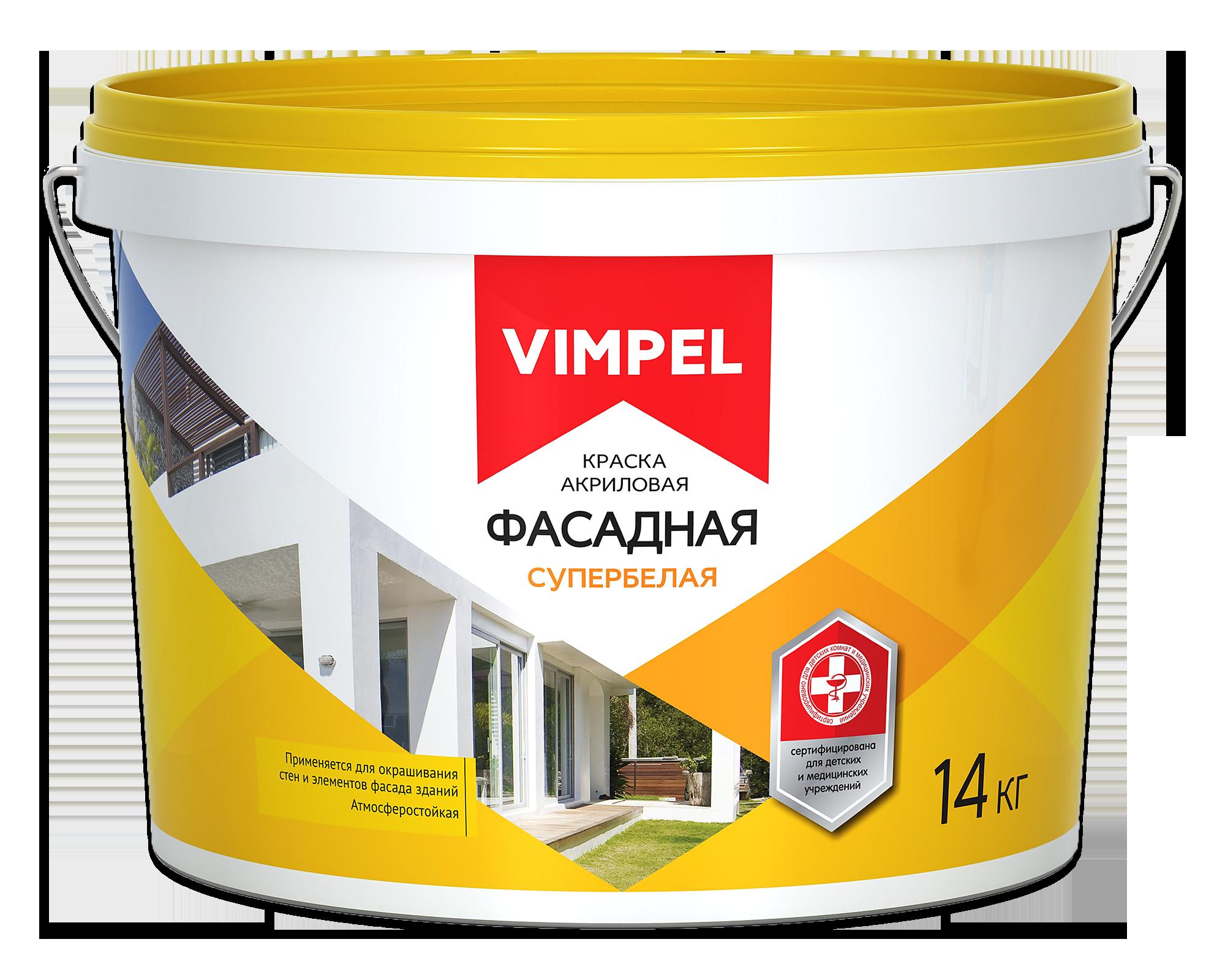 Фасадные краски: требования и классификация фасадные краски: требования и классификация  