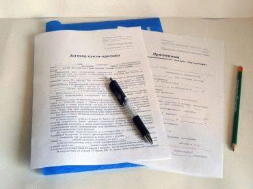 """Особенности взыскания задолженности по договору найма - юридический центр """"эст вайнд"""""""
