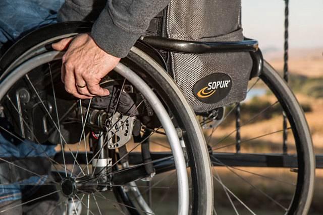Предоставление земельных участков инвалидам