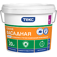 Виды фасадной краски Текс: универсал и профи + технические характеристики материалов