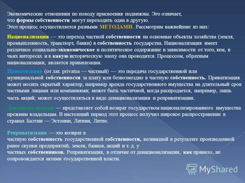 Статья 15 зк рф. собственность на землю граждан и юридических лиц