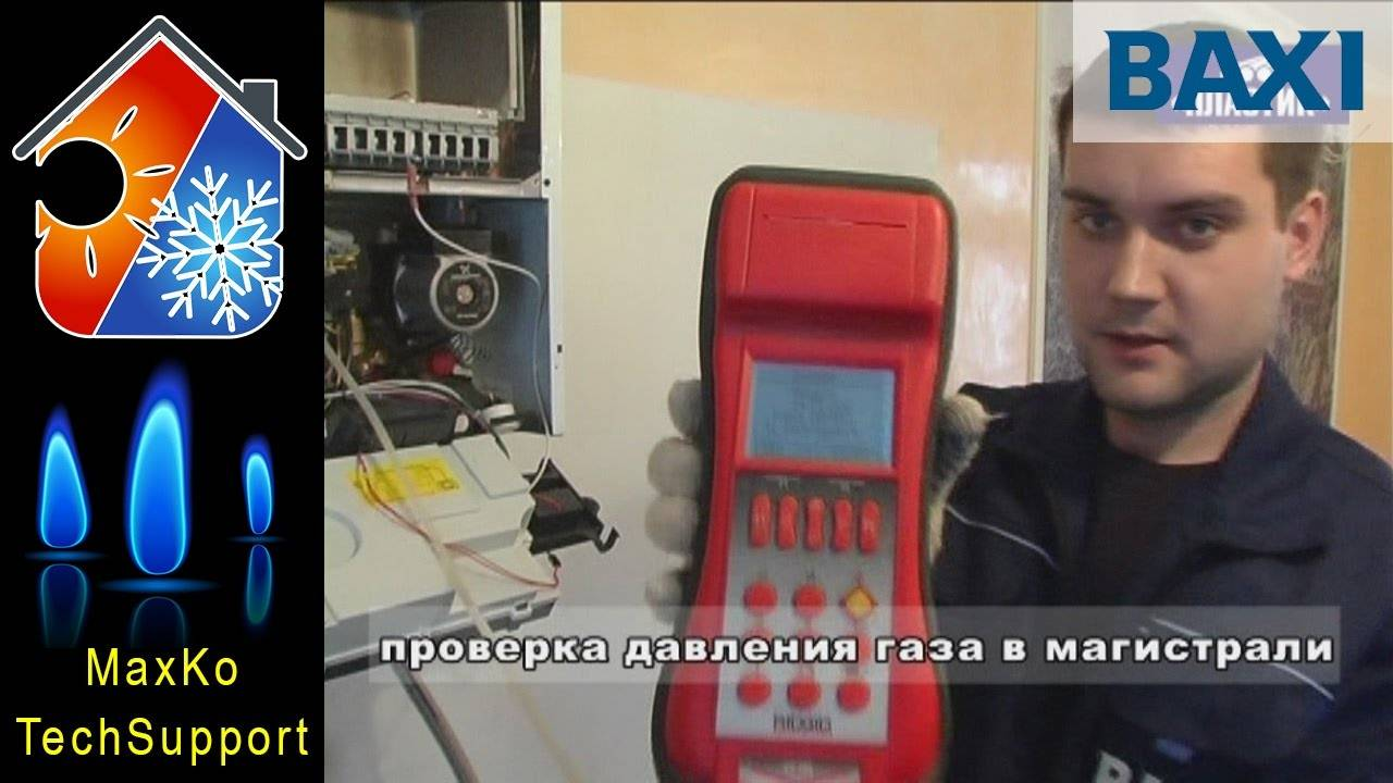 Технические характеристики газового котла baxi eco four 24 f + инструкция по эксплуатации и отзывы пользователей