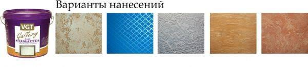 Краска фактурная вд ак 1180 фасадная вгт: характеристики, текстурная, декоративная
