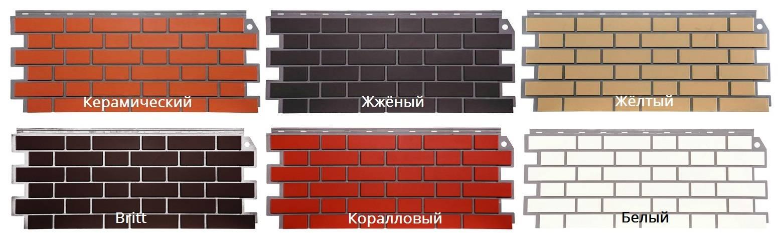 Виды фасадных панелей фирмы fineber (камень, скала, кирпич и т.д.) + инструкция по установке на фасад